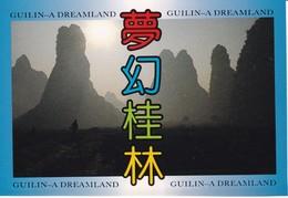 China Gulin - A Dreamland - China