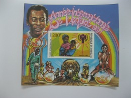 Djibouti 1979 International Year Of Children 1978 World Cup Football MS Imperf - Djibouti (1977-...)