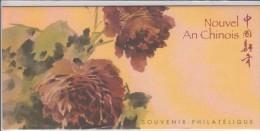 2007-BLOC SOUVENIR N°16** NOUVEL AN CHINOIS.LE COCHON-LUXE SANS BLISTER. - Blocs Souvenir