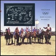1993, Mongolei, Block 209, ** - Mongolei