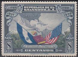 EL SALVADOR     SCOTT NO. 572      USED    YEAR 1938 - El Salvador