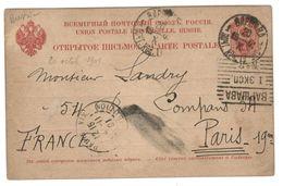 5803 - Entier Pour La France - 1857-1916 Imperium