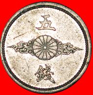# WARTIME (1939-1945): JAPAN ★ 5 SEN 17 YEAR SHOWA (1942)! LOW START ★ NO RESERVE! Showa (1926-1989) - Japan