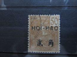 VEND BEAU TIMBRE D ' HOI-HAO N° 43 !!! - Hoï-Hao (1900-1922)