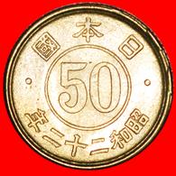 # FLOWERS: JAPAN ★ 50 SEN 22 YEAR SHOWA (1947)! LOW START ★ NO RESERVE! Showa (1926-1989) - Japan