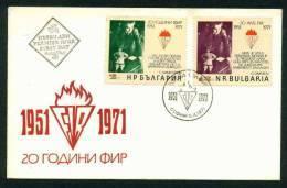 FDC 2149 Bulgaria 1971 / 6 History > WW2 - Anniversary Of FIR / Reichsgericht , Hermann GOERING , Georgi DIMITROV - 2. Weltkrieg