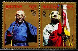 SA0585 Bhutan 1985 Buddhist Curse And Guru 2V MNH - Bhután
