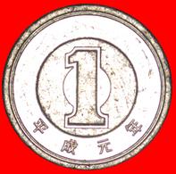 # FIRST YEAR: JAPAN ★ 1 YEN 1 YEAR AKIHITO (1989) MINT LUSTER! LOW START ★ NO RESERVE! - Japan