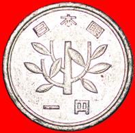 # TREE: JAPAN ★ 1 YEN 2 YEAR HEISEI (1990)! LOW START ★ NO RESERVE! AKIHITO (1989-) - Japan