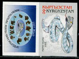 AR0470 Kyrgyzstan 2001 Year Of The Zodiac 1V With Ticket Impref MNH - Kyrgyzstan