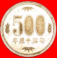 # FLOWERS: JAPAN ★ 500 YEN 14 YEAR HEISEI (2002)!  LOW START ★ NO RESERVE! AKIHITO (1989-) - Japan
