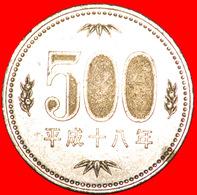 # FLOWERS: JAPAN ★ 500 YEN 18 YEAR HEISEI (2006) MINT LUSTER! LOW START ★ NO RESERVE! AKIHITO (1989-) - Japan