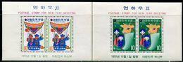 AR0474 Korea 1972 Year Of The Ox 2S/S MNH - Korea, North