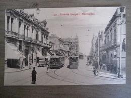 Tarjeta Postal - Uruguay Uruguaya Montevideo - Avenida Uruguay - 317 Editor : A. Carluccio Montevideo - Uruguay