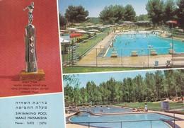Postcard Swimming Pool Maale Hahamisha Israel My Ref  B22783 - Israel