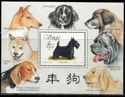 AR0479 Wenda 1994 Year Of The Dog Zodiac S/S MNH - Timbres