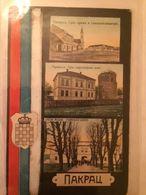 Pakrac Multiview Hand Painted Cirilic Rare Slavonia - Kroatien