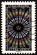 Oblitération Moderne Sur Adhésif De France N° 1352 - Structure Et Lumière. Cathédrale Notre-Dame De Strasbourg - France