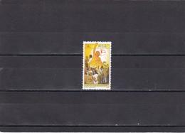 Africa Del Sur Nº 464 - África Del Sur (1961-...)