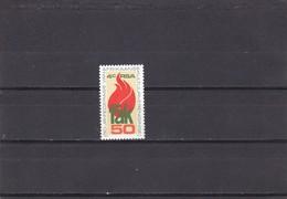 Africa Del Sur Nº 473 - África Del Sur (1961-...)