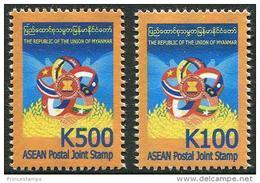 Myanmar - Birmanie (2015)  - Set -  /  Joint Issue - Asean - Gezamelijke Uitgaven