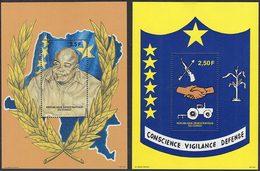 Congo BL 133/34 ** 1er Anni De Indépendance - Kabila - MNH - République Démocratique Du Congo (1997 -...)