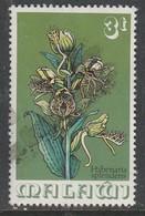 Malawi 1975 Malawi Orchids - Malawi (1964-...)