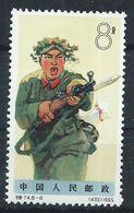 1965 CHINA PLA 8 Fen (8-6) O.G. MINT VLH Mi Cv €90 #3 - 1949 - ... République Populaire