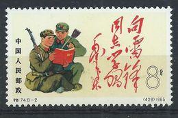 1965 CHINA PLA 8 Fen (8-2) OG MINT VLH SCV $50 - 1949 - ... People's Republic