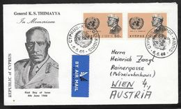 Cyprus - 1966 General Thimayya Commemoration - Official First Day Cover - Chypre (République)
