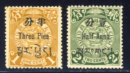 Cina/Tibet  - 1911 China Empire Postage Stamps Overprinted - New Stamp MLH*(read Descriptions) One Photos - Ungebraucht