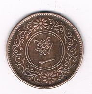 1 YEN 1916-1936 JAPAN /4464G/ - Japan