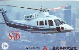 Télécarte   Hélicoptère (640) HELICOPTER - CHOPPER - Hubschrauber - HELICÓPTERO - Elicottero - Avion - Airplanes