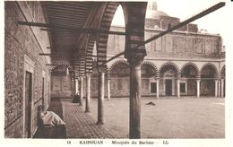Afrique - Tunisie - Kairouan - Mosquée Du Barbier - Tunisie