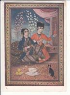 """Iran - Lot De 9 Cartes """" Miniature Iranienne XVIII """" -  Achat Immédiat - Iran"""