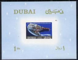 4812 Dubai 1967 Gemini Imperf M/sheet With 'Flight Success' Overprint, SG MS 232 Unmounted Mint (space) - Dubai