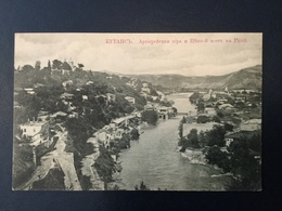 AK  GEORGIA  KUTAISI   1916. - Géorgie