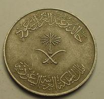 1980 - Arabie Saoudite - Saudi Arabia - 1400 - 100 HALALA - 1 Ryal - KM 52 - Arabie Saoudite