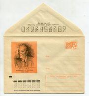 COVER USSR 1973 SOVIET MINERALOGIST & GEOCHEMIST A.E.FERSMAN #73-36 - 1970-79