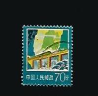A05968)China 1338 Gest. - 1949 - ... République Populaire