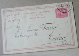 MONDOSORPRESA,(IP156) INTERO POSTALE 1890 EGITTO, ANNULLO CAIRE - CAIRO - Egitto