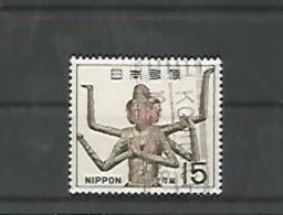 A06290)Japan 987 Gest. - 1926-89 Empereur Hirohito (Ere Showa)