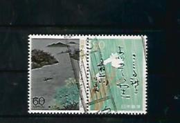 A06363)Japan 1786 - 1787 Paar Gest. - 1926-89 Emperor Hirohito (Showa Era)