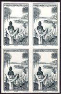 AOF (1947) Azwa Washerwomen At Niger. Imperforate Block Of 4.  Scott No 54, Yvert No 42. - A.O.F. (1934-1959)