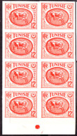 Tunisia (1950) Intaglio Of Horse. Trial Color Proof Block Of 8.  Scott No 227, Yvert No 343a. - Tunesië (1888-1955)