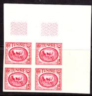 Tunisia (1951) Intaglio Of Horse. Imperforate Corner Block Of 4.  Scott No 222, Yvert No 345. - Tunisia (1888-1955)