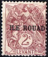 ILE ROUAD, MANDATO FRANCESE, FRENCH MANDATE, 1916, TIPO BLANC, FRANCOBOLLI NUOVI (MLH*) Scott 5 - Rouad (1915-1921)