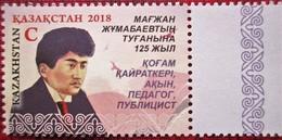 Kazakhstan  2018 M. Zhumabayev  1 V MNH - Kazakhstan