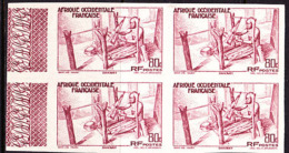 AOF (1947) Kouandé Weaving. Imperforate Block Of 4.  Scott No 41, Yvert No 29. - Autres