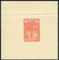 Aden (1956) Date Palm Cultivation. Die Proof In Orange Of 50c Aerogramme Stamp.  Fold Across Top Away From Picture. Extr - Aden (1854-1963)